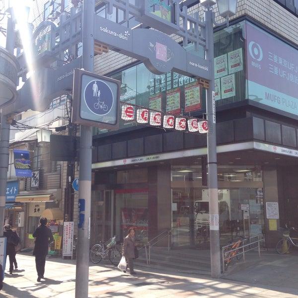 Photos at 小西さくら通り商店街...
