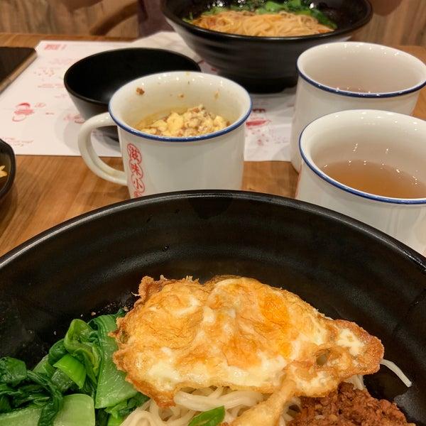 Photos at Mian | 滋味小面 - 18459 Colima Rd