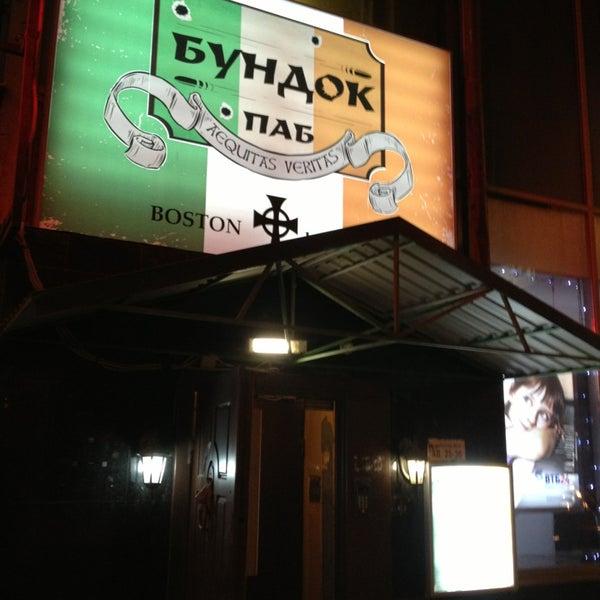 Foto scattata a Boondock Pub da Radik A. il 12/22/2012