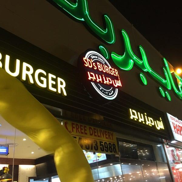 a7d72a7db3207 SD s Burger - Dammām