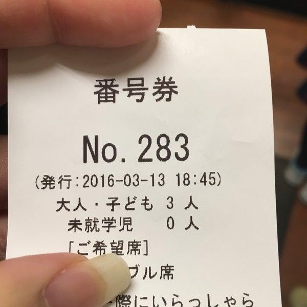 รูปภาพถ่ายที่ スシロー 瀬田店 โดย すず เมื่อ 3/13/2016