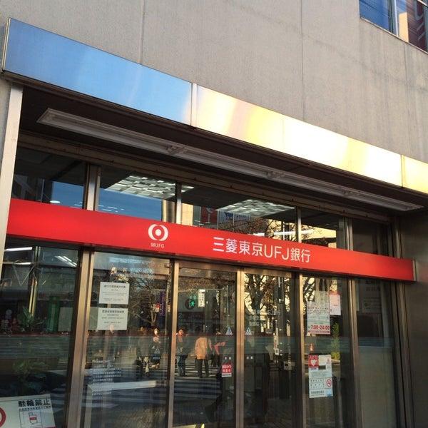 東京 ufj 支店 三菱 銀行