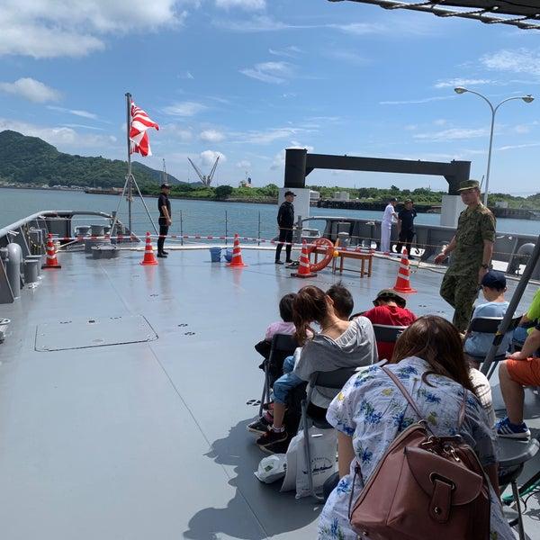 Photos at 海上自衛隊 佐伯基地分遣隊 - 24 visitors