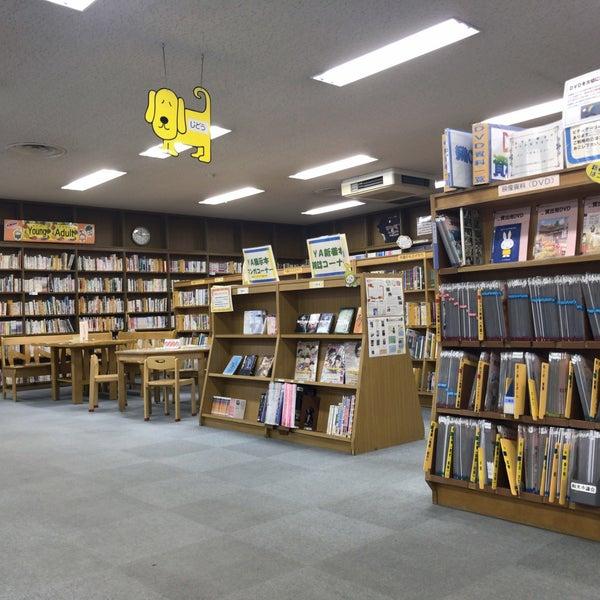 図書館 和光 市
