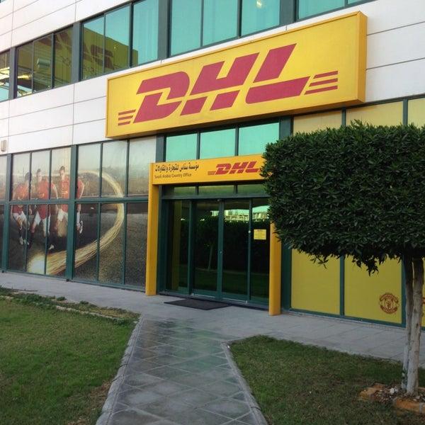 <b>DHL</b>   دي اتش ال - Отделение службы доставки