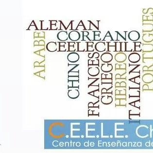 Снимок сделан в Ceele Chile centro de idiomas пользователем Pablo E. 7/9/2014