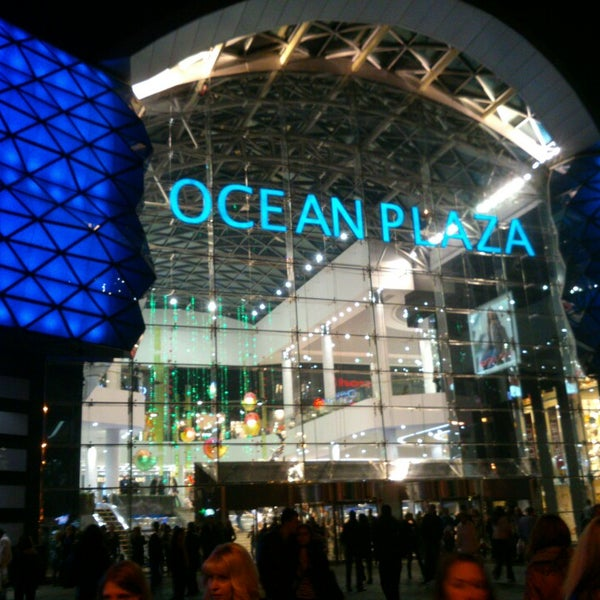 รูปภาพถ่ายที่ Ocean Plaza โดย Int20h เมื่อ 10/13/2013