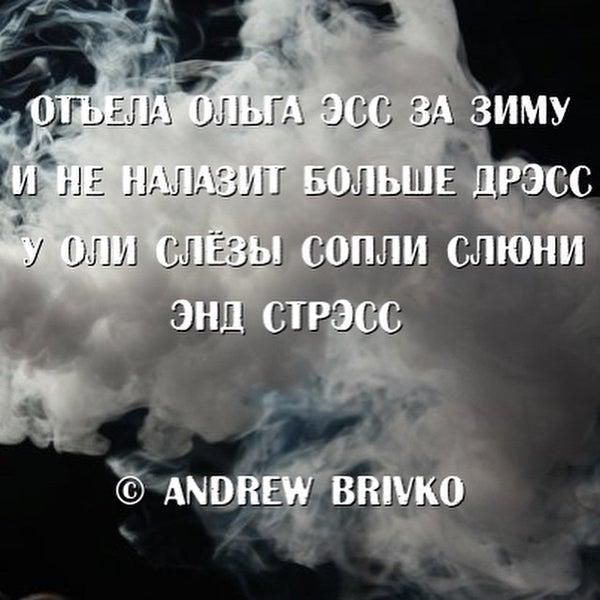 Das Foto wurde bei Кафе-кальянная Шива von Михаил М. am 3/20/2015 aufgenommen