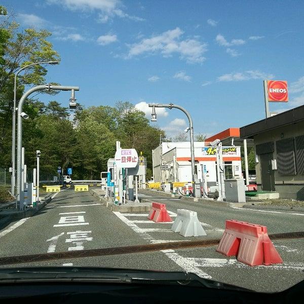 大佐SAスマートI.C. - Road in ...