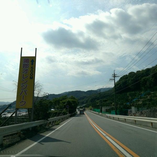 Photos at 三河湾オレンジロード...