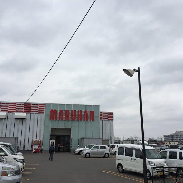 函館 マルハン