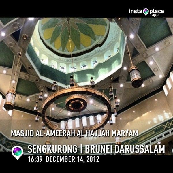 12/14/2012 tarihinde Dianna T.ziyaretçi tarafından Masjid Al-Ameerah Al-Hajjah Maryam, Kg Jerudong'de çekilen fotoğraf