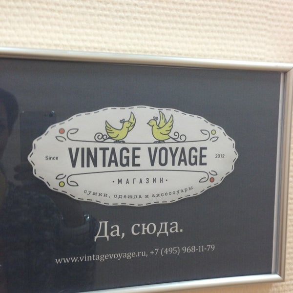 Снимок сделан в Vintage Voyage пользователем Ekaterina K. 4/9/2013