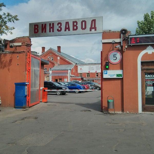 7/19/2013 tarihinde Ilyaziyaretçi tarafından Winzavod'de çekilen fotoğraf