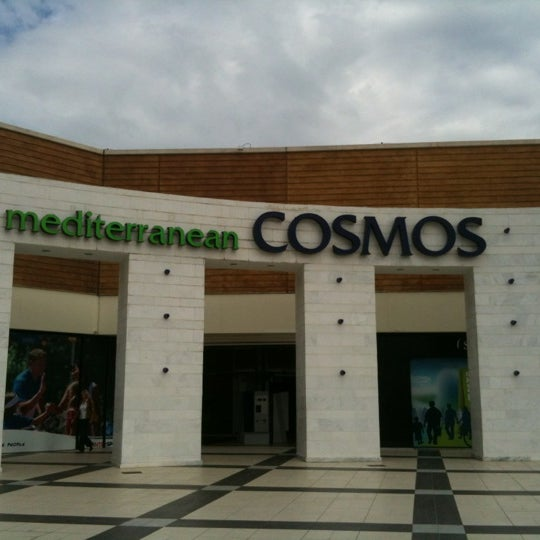 รูปภาพถ่ายที่ Mediterranean Cosmos โดย 🎀Аленка🎀 เมื่อ 10/23/2012