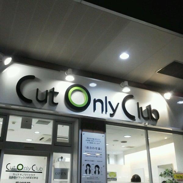 オンリー クラブ カット
