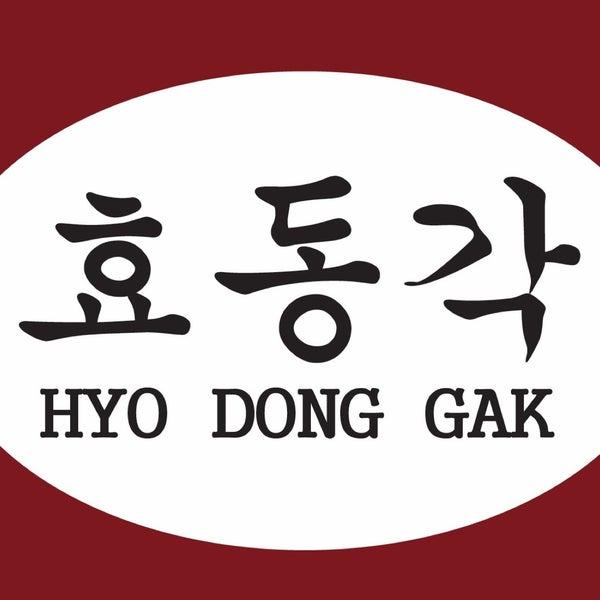 Foto scattata a Hyo Dong Gak da HyoDongGak il 4/18/2017