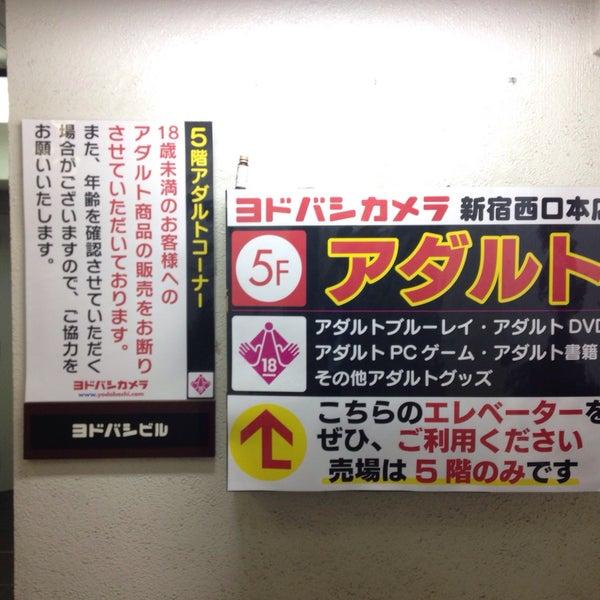 新宿 ヨドバシ 西口 カメラ
