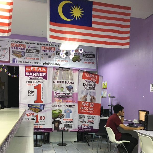 pos at purple print - internet cafe in bangi