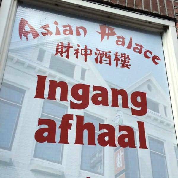 julia-leiden-steenstraat-asian-palace