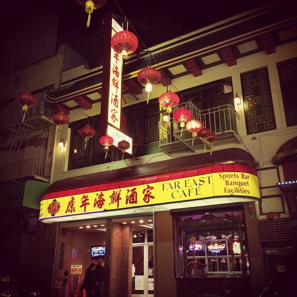 Chinesse Restaurants: Chinese Restaurant In San Francisco