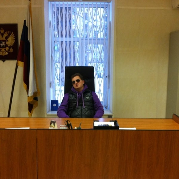 Мировой судья ломоносов