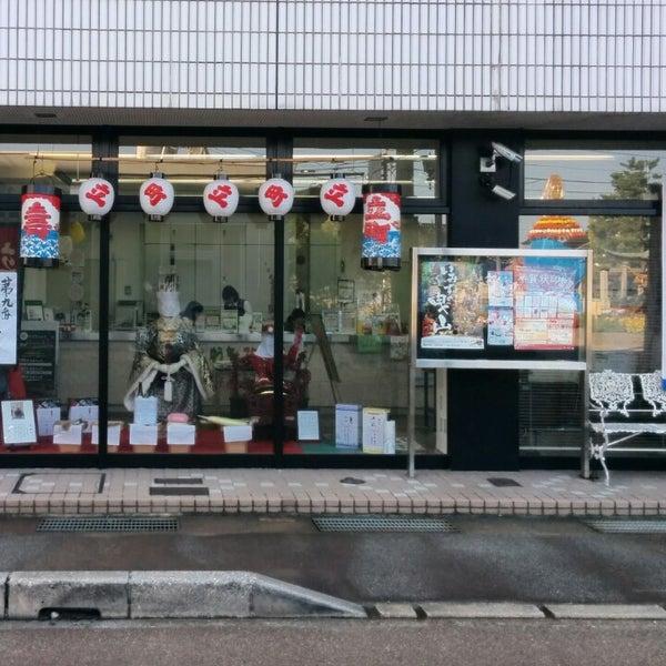 新湊立町郵便局 - 射水市, 富山県