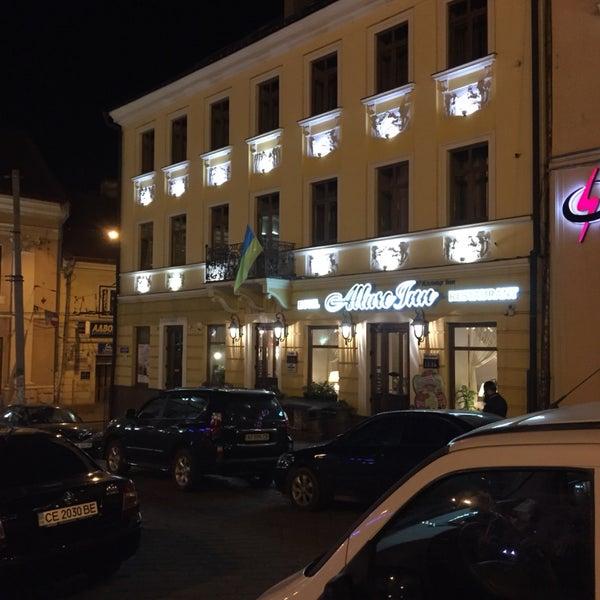 Люксовая гостиница в самом сердце Черновцов. Завтрак дороговато