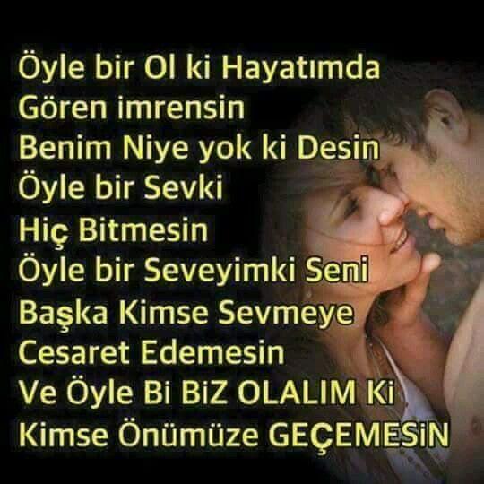 Стихи на турецком картинки