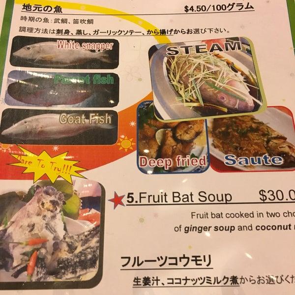 刺身 コウモリ 中国人コウモリ食べるヨ!蝙蝠は縁起物!スープ?生で刺身?衝撃のコウモリ料理