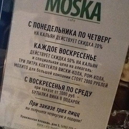 Foto scattata a Moska Bar da Алекс SkazkaClub А. il 1/16/2013