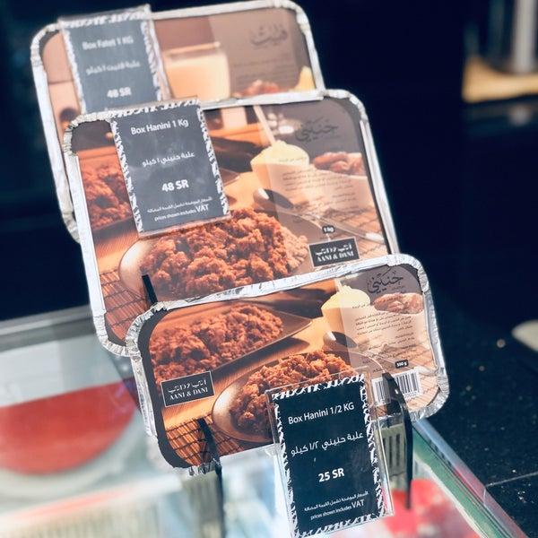 Photos At Aani Danni آني وداني Dessert Shop In الربيع