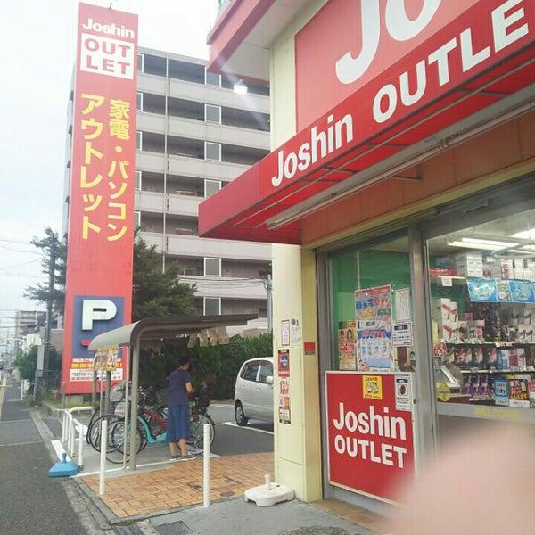 アウトレット 北花田 ジョーシン