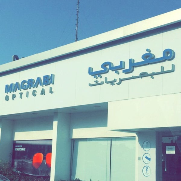 76ce73fc9 Photo taken at MAGHRABI OPTICAL مغربي للبصريات by Abdullah M. on 8/18/