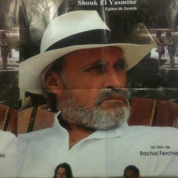 film shouk el yasmine