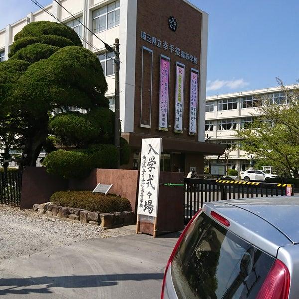 Photos at 埼玉県立幸手桜高等学...