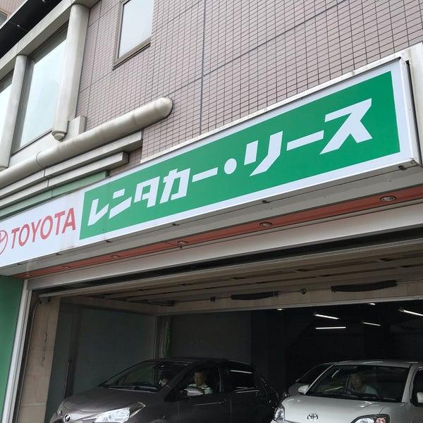 トヨタ レンタ リース 岐阜