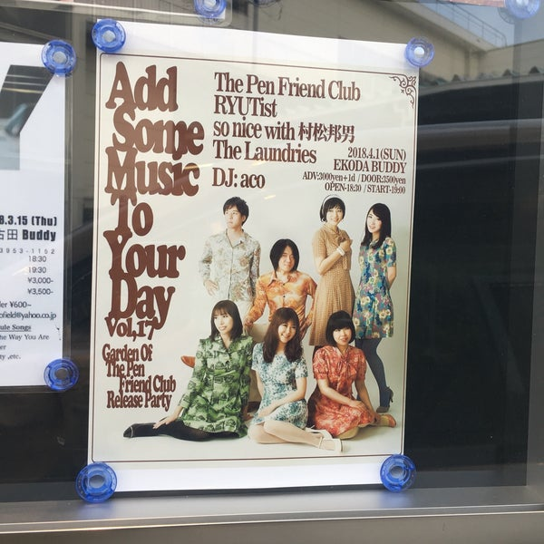 Photos at Live in Buddy - Rock Club in 練馬区