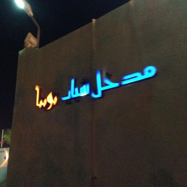 Foto scattata a Twina Park & Restaurant da Mahmoud R. il 7/17/2013