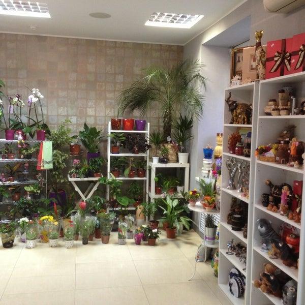 Магазин цветов и подарки дубна