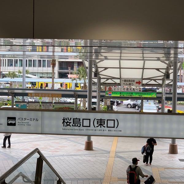 鹿児島 中央 駅 バス ターミナル