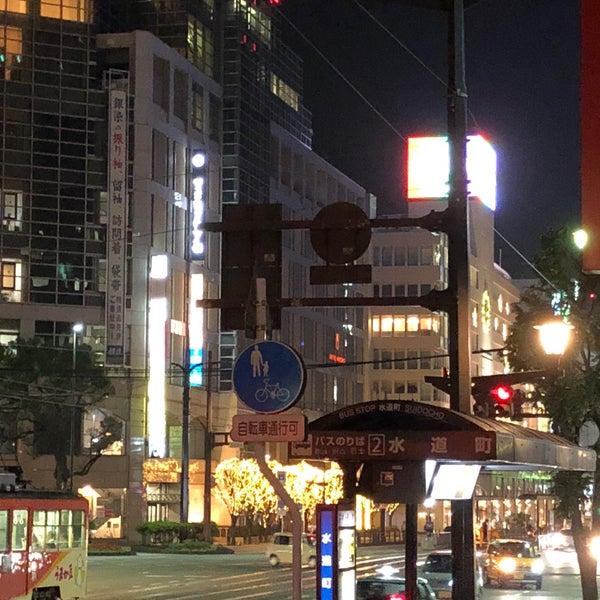 Photos at 水道町バス停