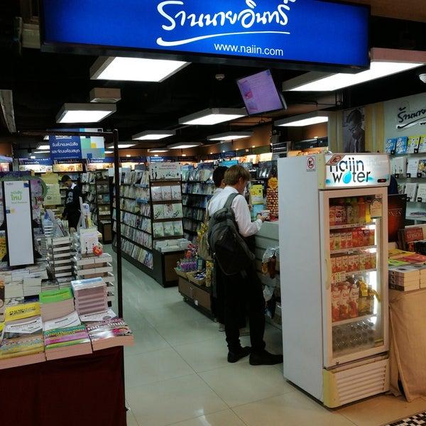 Photos At Naiin Bookstore In Chiang Mai