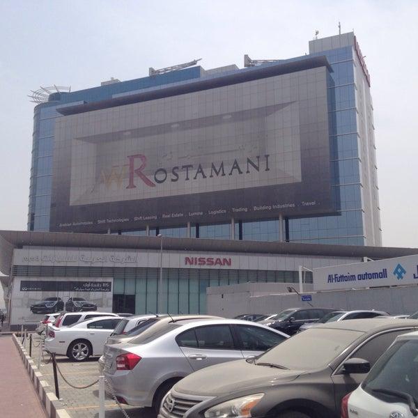 Photos at Al Rostamani Bldg - المرقبات - دبي, دبي