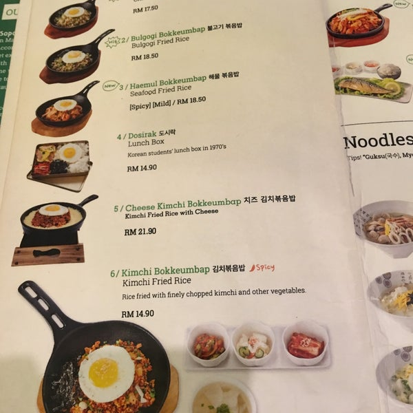 Photos At Sopoong Korean Restaurant Maluri 1 Tip From
