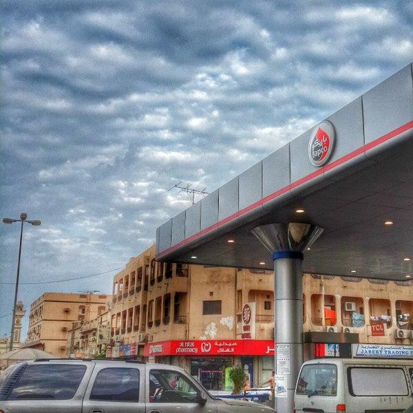 Photos at Muharraq Souq Petrol Station