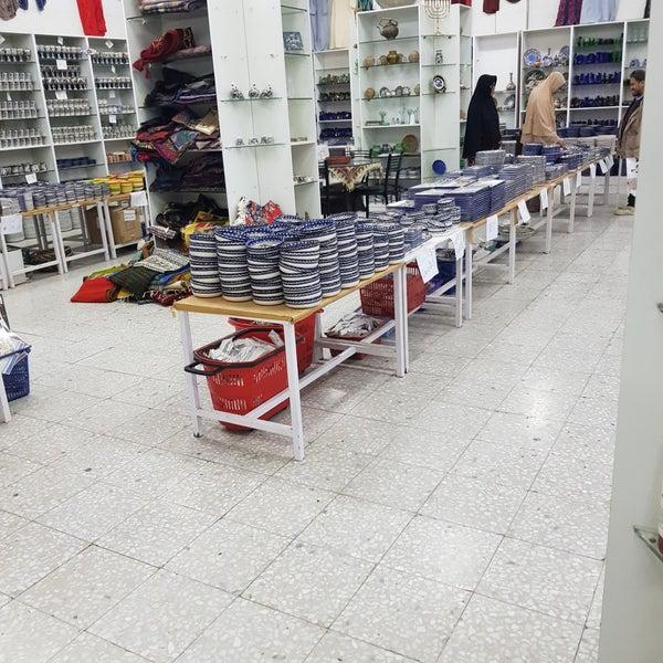 Hebron Handicrafts Arts Crafts Store