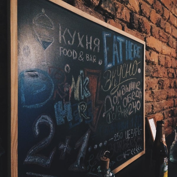 Foto diambil di FOOD & BAR Кухня oleh Саша К. pada 5/20/2015