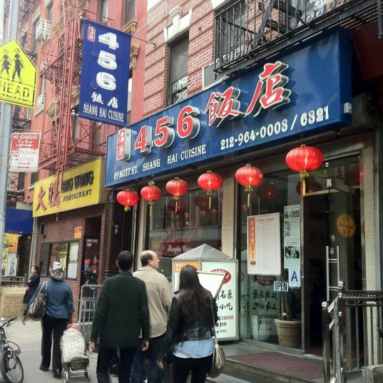 Chinese Restaraunts: Chinese Restaurant In New York