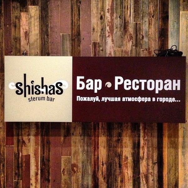 รูปภาพถ่ายที่ Shishas Sferum Bar โดย Lev M. เมื่อ 5/28/2013